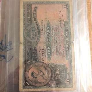 1937年手簽拾圓