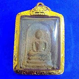 Lp Kuay Phra Somdej Wekman BE 2505