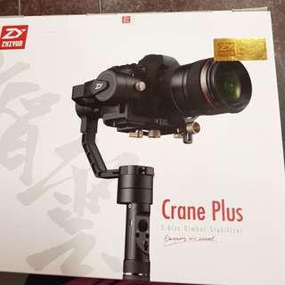 Zhiyun Crane plus gimbal