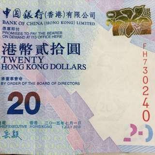 HKD20 FH730240