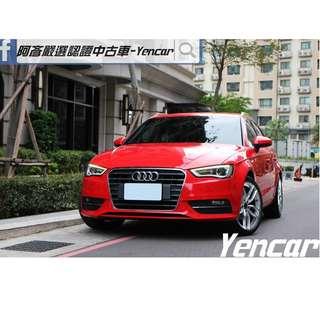 FB搜尋【阿彥嚴選認證車-Yencar】'14年Audi A3 30TFSI 紅、總代理、S-LINE、中古車、二手車