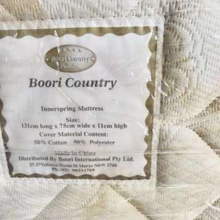 Boori cot mattress
