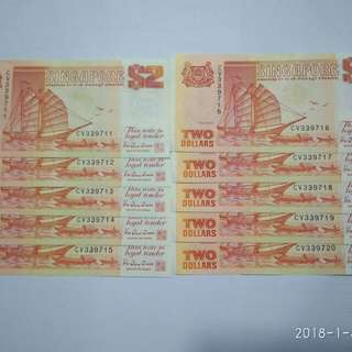 Singapore Old $2 Orange Notes With Running Numbers
