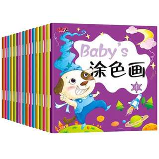 16pcs Children Coloring Books/ Kids Graphic Drawing Colors Books/ Birthday Gift Present