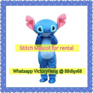 Stitch Mascot Costume for rental