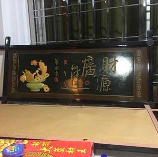 Display antique 财源广进- inflow Of Wealth from all directions