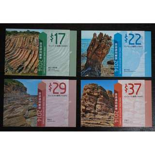 2014 China Hong Kong Definitive Stamps Global Geopark Complete Booklets MNH