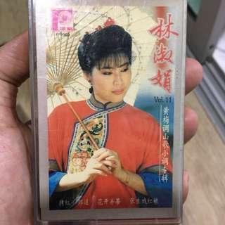 Lin su Juan cassette tape