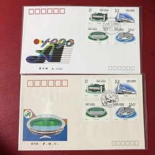 China stamp 1989 J165 2 FDC