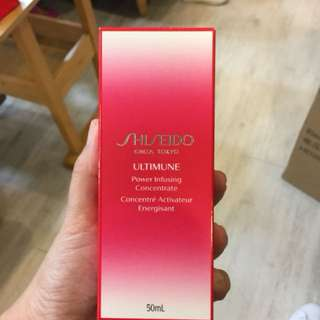 Brand New Shiseido Ultimune Power Infusing Concentrate 50Ml