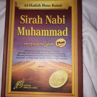 Malay book : Sirah Nabi