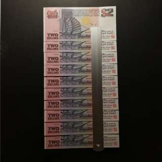 RARE!! Singapore Ship Serials $2 BN Replacement Notes