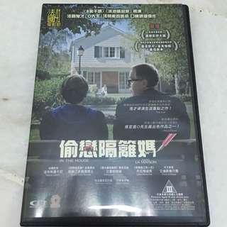 In the House DVD (Dans La Maison)