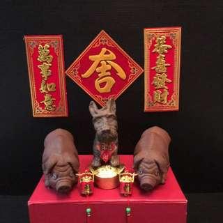 """贺岁篇 """" 猪朋狗友贺新春 """"。狗高 4寸 宽 5.5寸。                           -- 与你共享 --"""