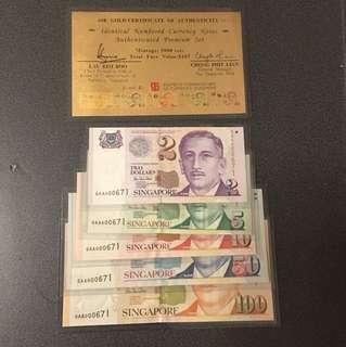 3 zero Yusof $2, $5, $10 $50 & $100 OAA 000671 (UNC)