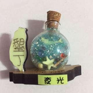 Taiwan Kenting souvenir glow in the dark