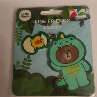 Line friends Brown恐龍熊大台灣造型悠遊咭