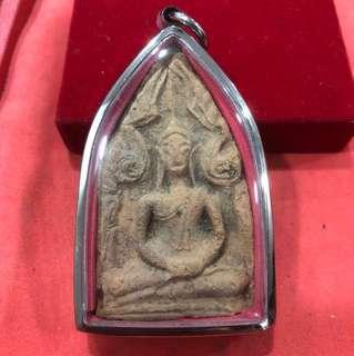 Wat palilai Khun paen
