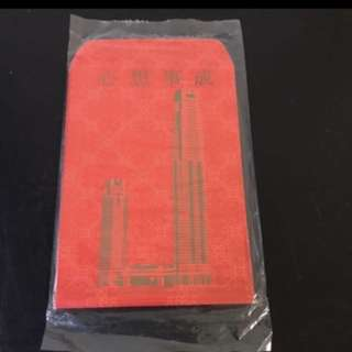 UOB Group Red Packet