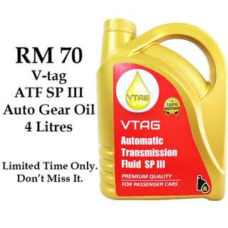 VTAG ATF SP III Auto Gear Oil 4 Litres (Limited Time Promotion)