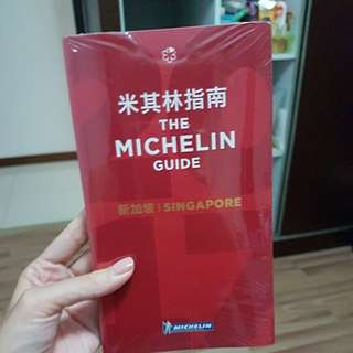 2017 Michelin Guide Singapore