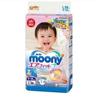 Moony (Mamypoko airfit) Tape Diapers L size (58 pieces)