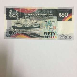 Old $50 Note - Ship Series