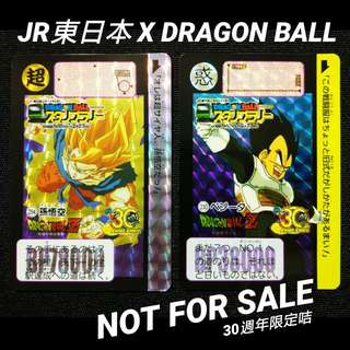 龍珠閃咭 DragonBall 孫悟空 比達 閃卡〔DDcardzone〕