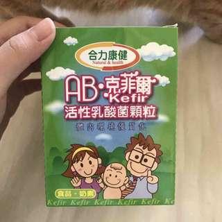 🚚 AB活性乳酸菌顆粒