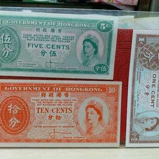 香港政府早期鈔票