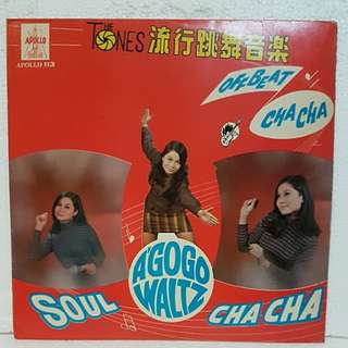 The Tones- Off Beat Cha Cha 流行跳舞音乐 Vinyl Record