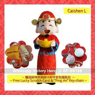 God of Fortune Mascot for rental Design L ~