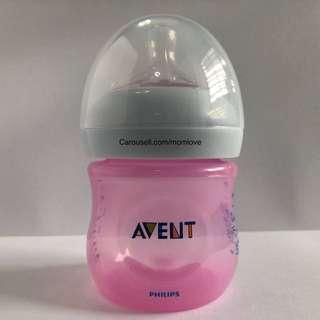 🌈(Ready Stock)💯🆕Brand New AVENT BPA Free Natural Polypropylene Bottle, 4oz/125ml, Pink (No Box)