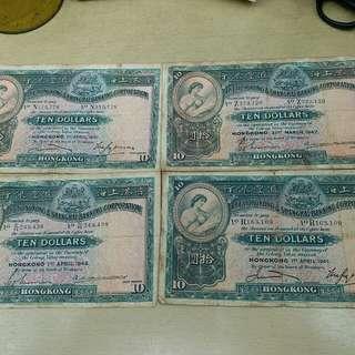 香港早期大10元共4張
