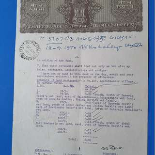INDIA - 3 Rs. - Used Stamp Bond Paper - WATERMARK var.- vintage  inde Indien Fiscaux Fiscal Revenue Court Feee