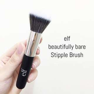 e.l.f. elf Beautifully Bare Stipple Brush