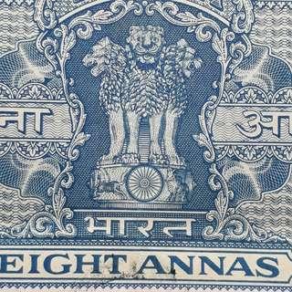 INDIA - 8 Annas - Used Stamp Bond Paper - WATERMARK var.- vintage  inde Indien Fiscaux Fiscal Revenue Court Fee