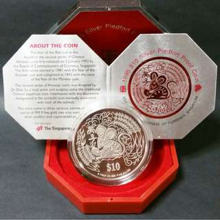 Singapore 1996 $10 Silver Piedfort proof