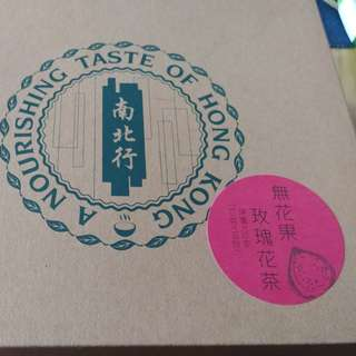無花果玫瑰花茶(南北行)一盒10包