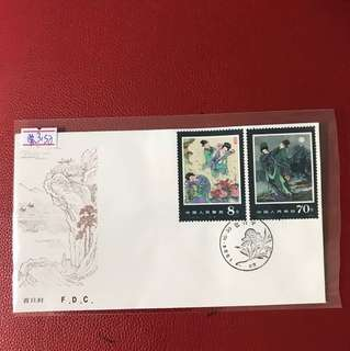China stamp 1984 T99 FDC —-( short 2 stamps )