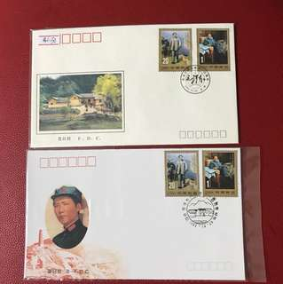 China stamp 1993-17  2 FDC