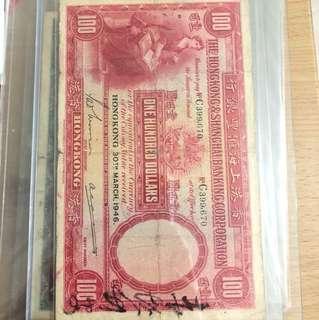 1946年壹百元