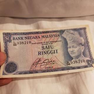 Old Rm1