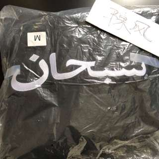 Supreme Arabic hoodie black M