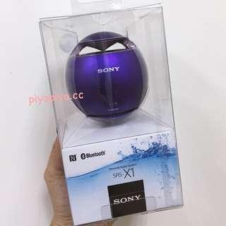「缺貨中」代購 日本空運回台 Sony 防水喇叭 SRS-X1 四色 NFC藍芽球型喇叭