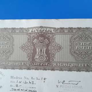 INDIA - 8 Rs. - Used Stamp Bond Paper - WATERMARK var.- vintage  inde Indien Fiscaux Fiscal Revenue Court Fee