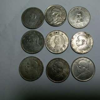 中華民國錢幣9個