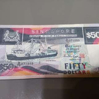 $50 sg note