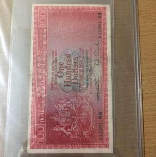 1972年一百元