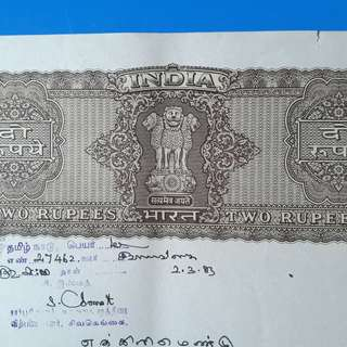 INDIA - 2 Rs. - Used Stamp Bond Paper - WATERMARK var.- vintage  inde Indien Fiscaux Fiscal Revenue Court Fee
